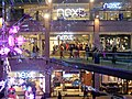 Christmas decorations, Trinity Leeds (21st December 2015) 003.JPG