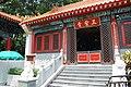 Chuk Un, Hong Kong - panoramio - jetsun (2).jpg