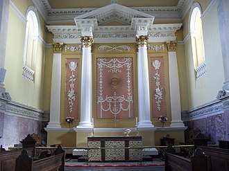Christ Church Cathedral, Waterford - The altar, with the Tetragrammaton above.