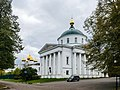 Church of Elijah the Prophet and Bishop Tikhon in Yaroslavl.jpg