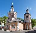 Church of Trinity in Khokhly - Moscow, Russia - panoramio.jpg