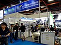 Cité Media Holding Group booth, TIPMEE 20171014.jpg
