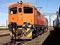 Class 7E E7020.JPG