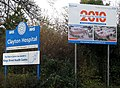 Clayton Hospital entrance sign - geograph.org.uk - 1613123.jpg