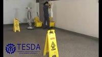 File:Cleaning the Corridor (TESDA).webm