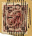 Cles 1897 15kr.jpg