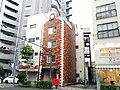 Clock building around 魚らん.jpg