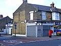 Closed Post Office - Grove Green Road, E11.jpg