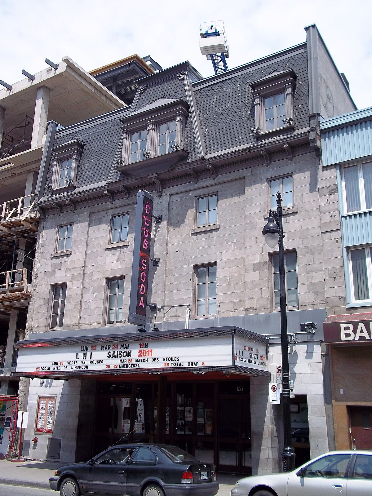 Club soda wikip dia for Boutique meuble rue st laurent montreal
