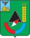 Coat of Arms of Gubkin (Belgorod oblast).png
