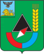 Coat of Arms of Gubkin (Belgorod oblast).png