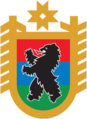 Coat of Arms of Karelia.png