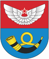 Coat of arms of Baŭbasaŭ.png
