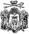 Coat of arms of Moldavia, 1646.png
