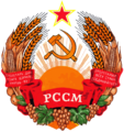 Coat of arms of Moldavian SSR.png