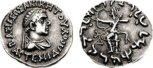 Artemidoros Aniketos - Coin of Artemidoros. Obverse: diademed bust of king. Reverse: Artemis, the eponymous goddess of hunting, using a curved bow.