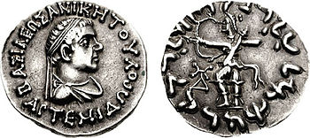 Coin of Artimedoros.jpg