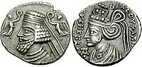 Coin of the Parthian king Phraataces and of Musa.jpg