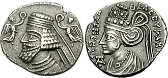 Phraates V - Coin of Phraates IV on the left, and Musa on the right.