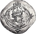 Coin of the Sasanian king Kavad II (cropped), minted at Susa in 628.jpg