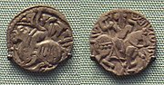 Coins of the Shahis 8th century.jpg