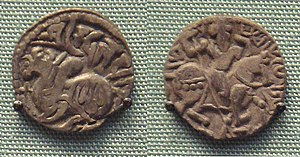 Kabul Shahi - Coins of the Shahis, 8th century