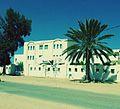 Collège Mouensa Zarzis Tunisie.jpg