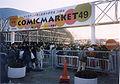 Comicmarket49 01.jpg