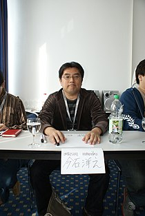 Connichi2008 GAINAX Imaishi Hiroyki.JPG