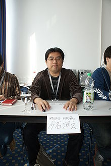 Description de l'image Connichi2008 GAINAX Imaishi Hiroyki.JPG.