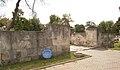 Constanta Poarta de intrare in Cetatea Tomis.jpg