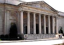 Constitution Hall.jpg