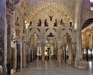Cordoba-Mezquita12.jpg