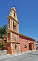 Corfu Kontokali Church R01.jpg