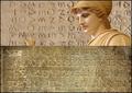 Couverture Stèles Grecques.png