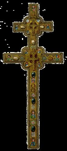 Das für Euphrosyne geschaffene Altarkreuz: https://de.wikipedia.org/wiki/Euphrosyne_von_Polozk