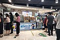 Customers lining up at Lawson store, WFC Beijing (20200721114934).jpg