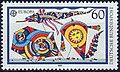 DBP 1989 1417-R.JPG