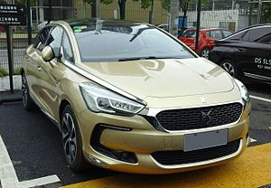 DS 5 facelift 01 China 2016-04-16.jpg