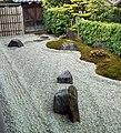 Daitokuji-Zuihoin-M1836.jpg