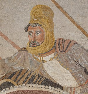 Darius III Last king of the Achaemenid Empire