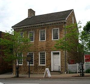 David Bradford House - David Bradford House, from across South Main Street