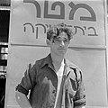 De in kibboets Kiwath Brenner tot bronsgieter omgeschoolde kunstschilder Jacob L, Bestanddeelnr 255-0589.jpg