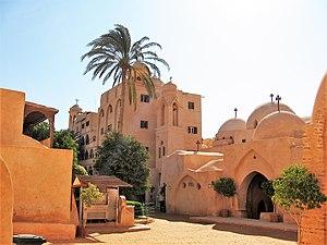 Syrian Monastery, Egypt - Image: Deir as Suriani