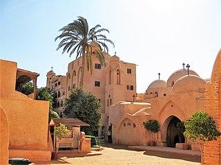 Monastery of Saint Mary Deipara building in Egypt