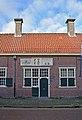 Delft van der Masterstraat 32.jpg