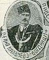 Delyo Kalachev Bogdantsi IMARO.JPG