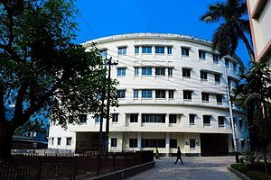 Chittagong Medical College - Dental Unit, Chittagong Medical College