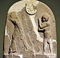 Detail, top register of the stele of Dadusha, king of Eshnunna, c. 1800 BCE. From Tell Asmar, Iraq. Iraq Museum.jpg