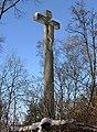 Dillingen Kreuz am Ehrenmal1.jpg